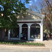 19世紀の薬局を復元した博物館