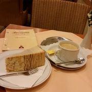 カフェで美味しいケーキ頂きました。