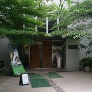 飛鳥山公園にある3つの博物館の一つ