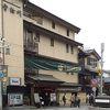 京料理 宇治川旅館