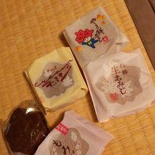 色んな味のもみじ饅頭単品で買えちゃいました