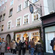 元祖モーツァルトクーゲルンの店