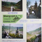コッヘム:2.38mの巨人の甲冑があるライヒスブルグ城(帝国城)はモーゼル観光の目玉