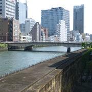 名の由来は筑前黒田藩から付いています!