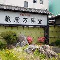 写真:亀屋万年堂 横浜工場売店