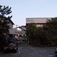 夜見の島旅館