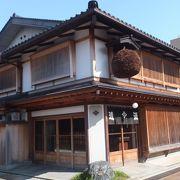 こちら「桝田酒造店」の社長さんが、この一帯の街並み保存に尽力されている方