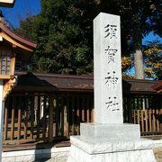 歴史ある神社です