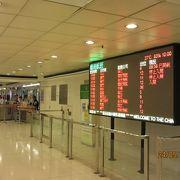 香港と中国・マカオを結ぶ主要な港