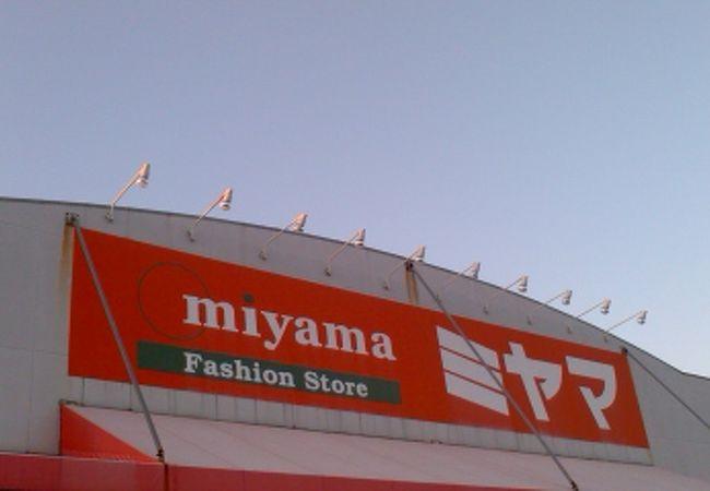 ミヤマ (四辻店)