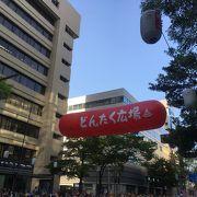 動員数200万人超!ゴールデンウィークに開催される福岡のビッグイベント