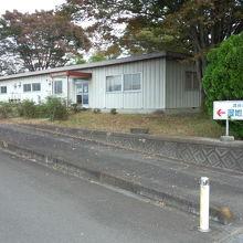 旧資料館、閉鎖されました。