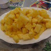 パイナップルが美味しい!