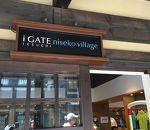 iGATE IKEUCHI (ニセコ ビレッジ店)
