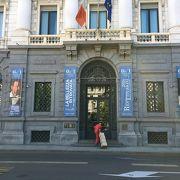 ミラノに新しくできた近代美術館