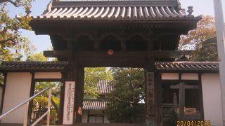 鶴形山公園の中にあります。
