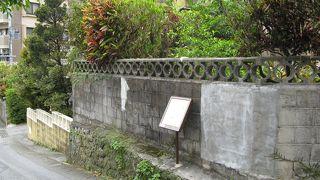 亀川盛武生家跡
