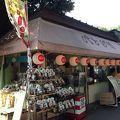 写真:桜木亭 パンダ支店