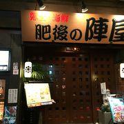 地元の美味しい料理、お魚を美味しく食しました(^0^)!!