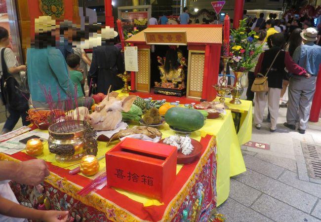 中国のお祭り