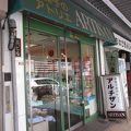 写真:アルチザン 岡町駅前店