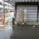 東海道守口道標