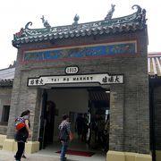 コンパクトに香港の鉄道の歴史を知ることができる