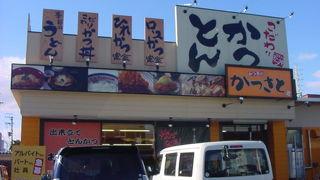 かつさと 岐阜競輪場西店