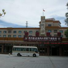 ドゥンホアン モーガオ ホテル
