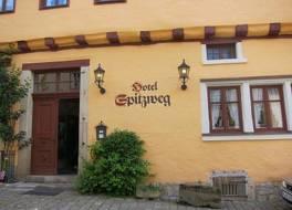 ホテル シュピッツヴェーク