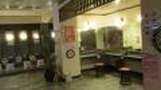 百楽匯温泉飯店