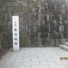 この石段を上ると本丸跡です。
