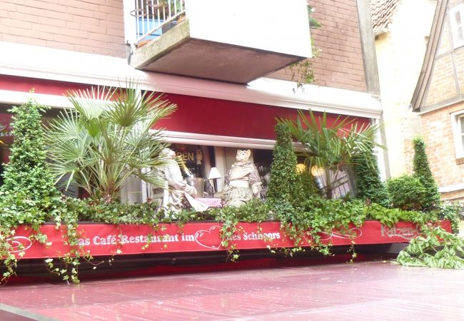 Katzen Cafe