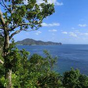 奄美海峡と加計呂麻島が見え、 美しい景色が展望できます。