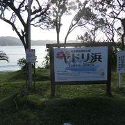 美しい海の色、美しいビーチ、 加計呂麻島も見え、いい景色です。