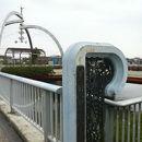 古利根公園橋