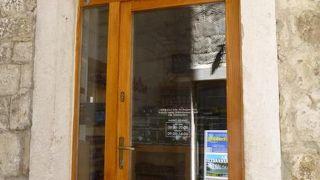 上質なカカオを使ったチョコレートの小さなお店