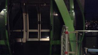 路面電車でクーポンゲット