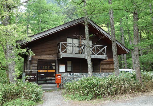 山の中の郵便局