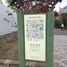 鳥山川緑道