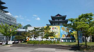 国立子供博物館