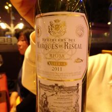 ここのおすすめのワイン リオハです