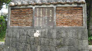 虎瀬山 (虎瀬公園)
