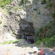 2つの洞窟