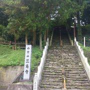 石段のある山門が特徴的です。