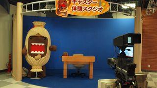 NHK水戸放送局