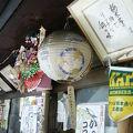 写真:栃木屋精肉店