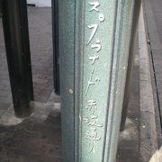 赤坂見附の通り