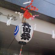 江戸三大祭りに