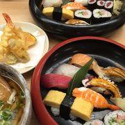 久々に和食を食べたくて